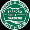 SAPPORO FRUIT GARDEN(札幌果実庭園)